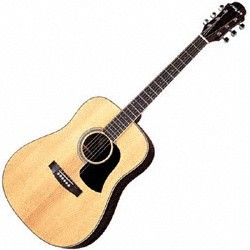 Acoustic Guitar - Aria