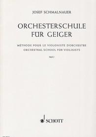Orchestral School Vol.1-Vn
